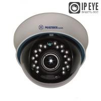 MATRIX MT-DW1080IP20V PoE IP-камера