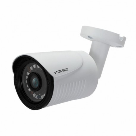 DiviSat DVC-S192 (2.8) видеокамера уличная 2Мп цилиндрическая