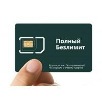 Sim-карта с полным безлимитным Интернетом в сетях 3G/4G