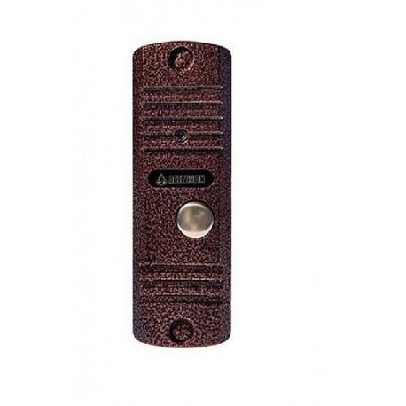 Activision AVC-305 (PAL) Вызывная видеопанель