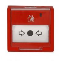 Болид ИПР-513-3АМ Извещатель пожарный ручной адресный