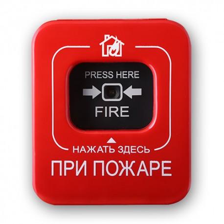 Астра-45А Извещатель пожарный ручной адресный