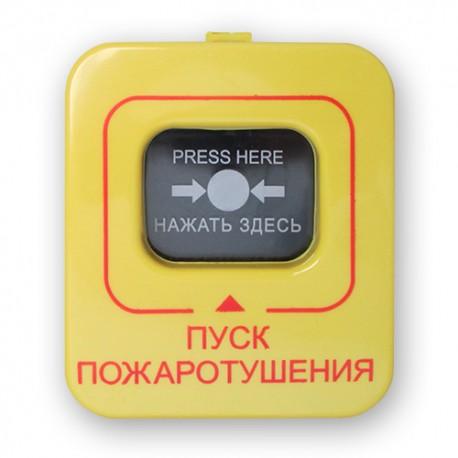 Астра-45А вариант ПП (Пуск пожаротушения) Извещатель адресный пожарный