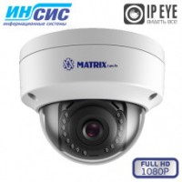 MATRIX MT-DW1080IP20VSE PoE audio IP-камера 2 Мп