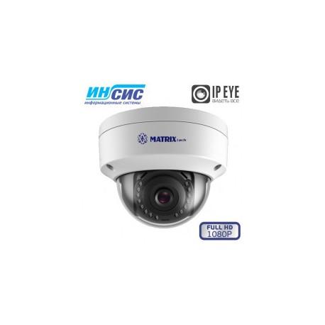 MATRIX MT-DW1080IP20VSE PoE audio IP-камера 2 Мп
