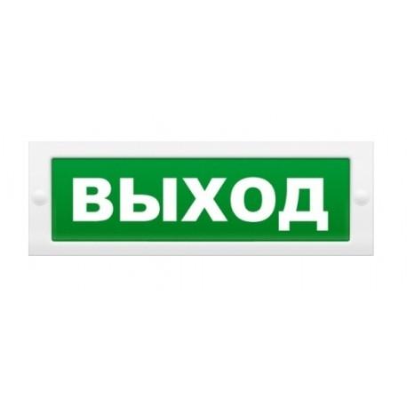 """Молния-12 """"Выход"""" Оповещатель охранно-пожарный (табло)"""