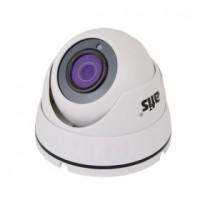 Atis ANVD-5MIRP-20W/2.8A Pro IP-камера 5 МП со встроенным микрофоном