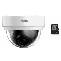 Комплект видеонаблюдения Dome Lite