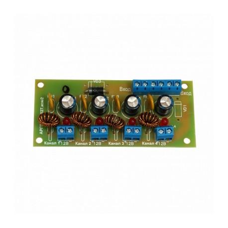 УФЗР-4 Устройство фильтрующее защитно-распределительное 4 выхода по 1А
