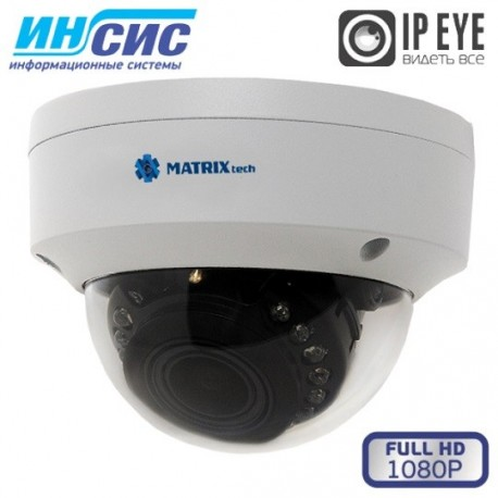 MATRIX MT-DW1080IP20VSE PoE IP-камера купольная