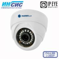 MATRIX DW1080IP20SE-M DC (2,8мм) IP-камера 2 МП со встроенным микрофоном
