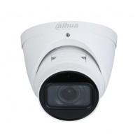 Dahua DH-IPC-HDW3241TP-ZAS уличная купольная IP-камера 4 МП моторизированная с микрофоном и ИИ