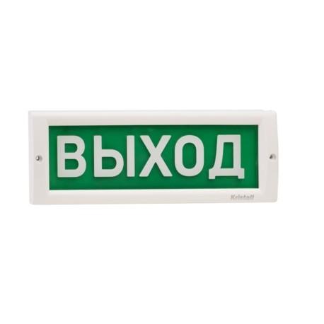 """КРИСТАЛЛ-12 """"Выход"""" Оповещатель охранно-пожарный (табло)"""
