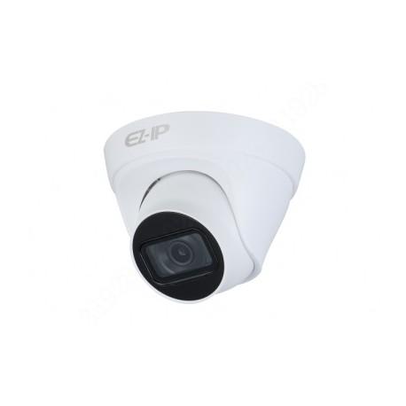 Dahua EZ-IPC-T1B20P-0280B уличная камера 2 МП