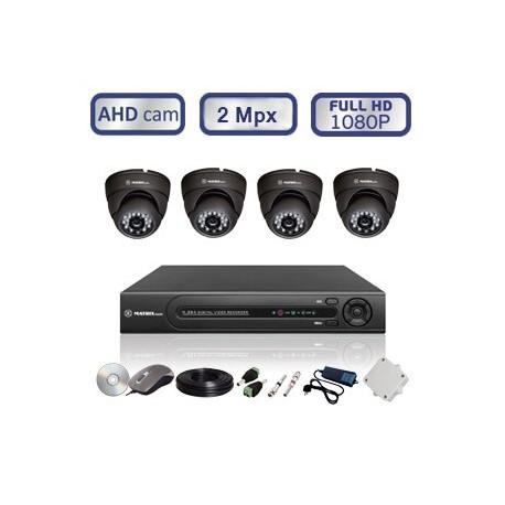 Комплект 4 антивандальные камеры FullHD