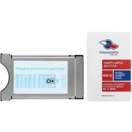 Модуль CI+ UltraHD для Триколор ТВ