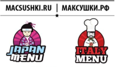 MacSushki logo